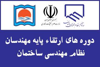 MBA _ DBA
